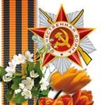 Мы помним: итоги акции Valea к Дню Великой Победы