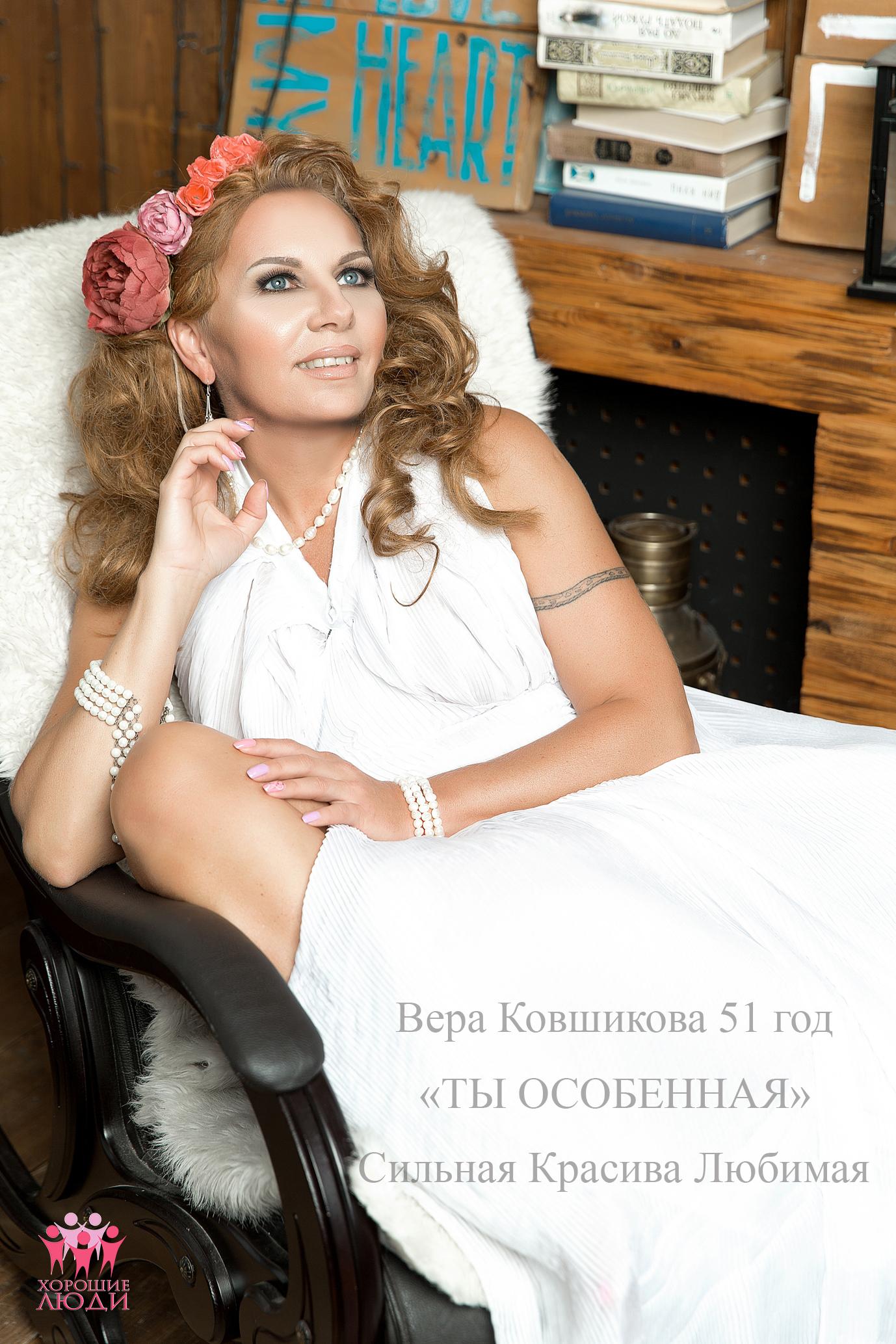 02-10-kovshikova-vera-partnery