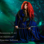 Ирина Ведешкина