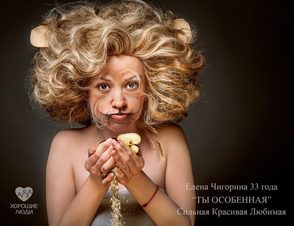 30-10-elena-chigorina-partnery