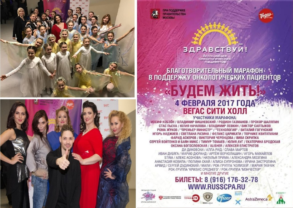 БЛОГ3-2017 - Ирина Боровова-3